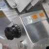 Máy cắt thịt đông lạnh SL350B