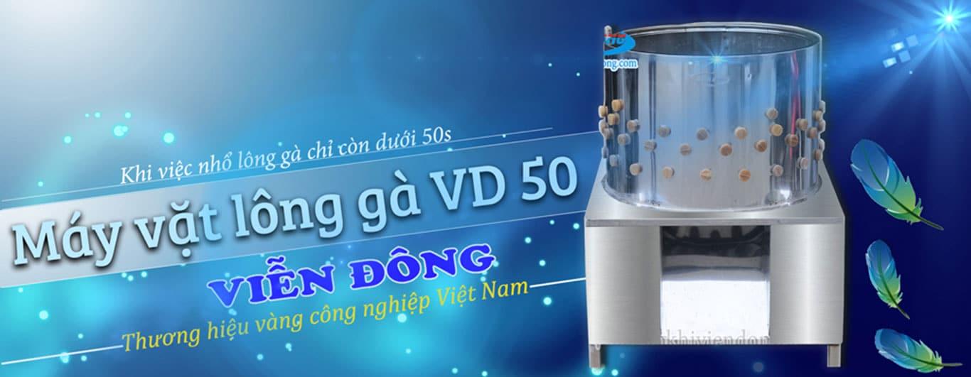 Máy vặt lông gà vịt VD50