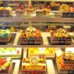 Làm thế nào để thanh lý tủ trưng bày bánh kem giá cao nhất?