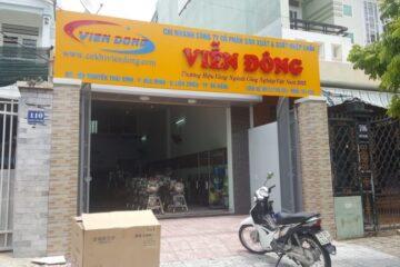 Tìm mua máy làm chà bông tại Đà Nẵng chỉ là chuyện nhỏ